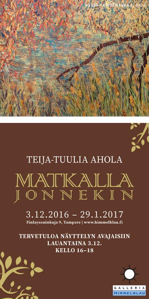 teijatuuliaahola_flyer_nettikutsu_final